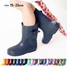 子供 キッズ レインブーツ 全18色 レインシューズ 長靴 雨具 セール 子供服 ×送料無料 M0-0 一部予約