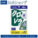 dhc サプリ 【メーカー直販】 クロレラ 30...