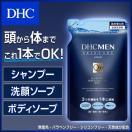 【DHC直販/男性用化粧品】DHC MEN オールインワン ディープクレンジングウォッシュ 詰め替え用<全身洗浄料>