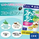 dhc サプリ ダイエット 【メーカー直販】 ...