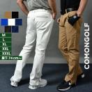 セール ゴルフウェア メンズ ゴルフパンツ ゴルフ パンツ ストレッチ おしゃれ ズボン 大きいサイズ  春 CG-GI013