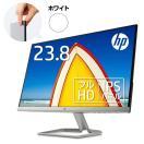 【IPSパネル】HP 24fw(型番:3KS62AA#ABJ)(1...