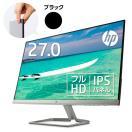 directplus hp27f - 【おしゃれで機能的なパソコン部屋計画】年末年始で買いまくったパソコン周り商品を紹介する
