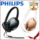 フィリップス 密閉型 ヘッドホン オンイヤー SHL3060 PK  ピンク 折りたたみ式 音楽 高音質 低音 ダイナミック パワフル 調節可能 PHILIPS