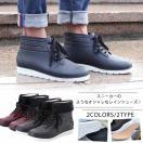 メンズ レインシューズ スニーカー風 防水 シューズ 雨靴 ショートブーツ スノーシューズ メンズ 長靴