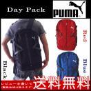 プーマ(PUMA) 軽量 大容量 反射材付き リュックサック デイパック スポーツバッグ メンズ レディース 通学 48 レッド色 ブルー色 ブラック色