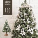 クリスマスツリー 150cm おしゃれ 北欧 セ...