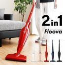 掃除機 サイクロン コードレス ハンディ ハンディクリーナー サイクロン式 充電式 2way Floova