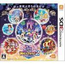 ディズニー マジックキャッスル マイ ハッピー ライフ2 3DS ソフト CTR-P-BD2J / 新品 ゲーム