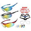 スポーツサングラス 偏光レンズ クリアレンズ  交換用5枚付き uvカット 度付きレンズ装着も可能