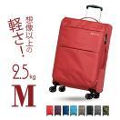 ファスナー ソフトスーツケース ソフトキャリー キャリーケース 中型 軽量 Mサイズ キャリーバッグ TSAロック AIR6327 1年間保証