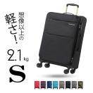 ファスナー 人気 ソフトスーツケース ソフトキャリー キャリーケース 小型 軽量 Sサイズ 機内持ち込み可能 TSAロック AIR6327 1年間保証