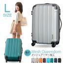 スーツケース 人気 大型 軽量 Lサイズ ファスナー スーツケースキャリー ハードケース TSA キャリーケース ハンガー 1年間保証