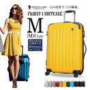 スーツケース 中型 軽量 Mサイズ ファスナー スーツケースキャリー ハードケース TSA キャリーケース ハンガー 1年間保