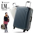 スーツケース 軽量 大型 Lサイズ アルミフレーム ハードケース 日乃本錠前  グリスパック キャリーケース TSAロック搭載 1年間保証 ハンガー