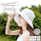 1,000円ぽっきり 帽子 紫外線100%カット 紫外線対策 女性用 レディース帽子 つば広ハット UVハット