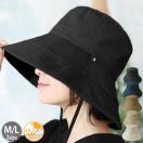 帽子 レディース 折りたためる 大きいサイズ対応のつば広uv帽子 紐付きで風で飛ばない 紫外線 UVカット帽子 リボンがカワイイ折りたたみ機能付きハット おし