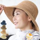 帽子 レディース UVカット つば広ハット UVハット 日よけ帽子 春 夏 ラフィア 紫外線対策 小顔効果