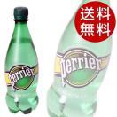 ペリエ(Perrier) ミネラルウォーター 500ml...