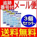 【3個セット】DHC セントジョーンズワート 80粒(20日分)【メール便送料無料】