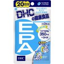 【メール便対応商品】 DHC EPA 20日分 60粒 【代引不可】