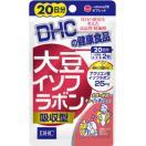【メール便対応商品】 DHC 大豆イソフ...
