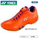 YONEX(ヨネックス)「POWER CUSHION 02 LTD(パワークッション02リミテッド)SHB02LTD-160」