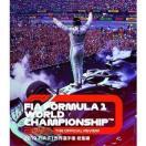 2019 FIA F1 世界選手権 総集編 Blu-ray版 ...