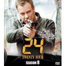 24-TWENTY FOUR-シーズン8 <SEASONSコンパクト・ボックス>(DVD)