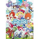 舞台「ぷよぷよオンステージ」(DVD)