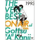 (訳あり・アウトレット品)THE VERY BEST ON AIR of ダウンタウンのごっつええ感じ 1993〈4枚組 (DVD/エンタテイメント(TV番組、バラエティーショー、舞台))