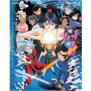 B限 天地無用 劇場版 Blu-ray TRILOGY(Blu-ray・オリジナルアニメ)
