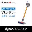 ダイソン Dyson V8 Fluffy サイクロン式 コードレス掃除機  SV10FF2 イエロー