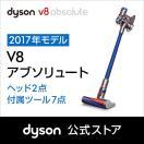 ダイソン Dyson V8 Absolute サイクロン式 ...