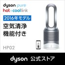 ダイソン Dyson Pure Hot+Cool Link HP02 W...