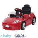 フェアレディZ Z33型 ペダルカー Z33-NR 送料無料  ミズタニ 乗用玩具 車 ペダル 足漕ぎ