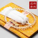 数珠 女性用 クリスタル切子 京念珠・念珠袋セット 白
