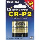 東芝 CR-P2G カメラ用リチウム電池 単品