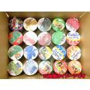 イーコンビニセレクト カップ麺 20種セット 『送料無料(沖縄・離島除く)』