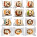 【送料無料(離島・沖縄は別途送料)】天然酵母パン 12種類セット
