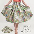 フラダンス 衣装 パウスカート JA44143 シングル スカート 衣装 パウスカート ドレス かわいい