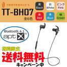 TaoTronics(タオトロニクス) (Bluetooth ワイヤレスイヤホン スポーツ aptX ヘッドセット)TT-BH07 ブラック