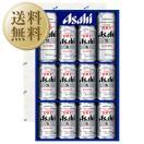 お中元 御中元 ビール ギフト アサヒ スーパードライ 缶ビールセット 送料無料 AS-3N しっかりフル包装+短冊のし beer gift