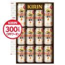 しっかりフル包装+短冊のし キリン 一番搾り生ビールセット 【K-NIS3】 同一商品に限り3セットまで同梱可能