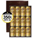 しっかりフル包装+短冊のし サッポロ エビス(ヱビス)ビール缶セット 【YE3D】 同一商品に限り4セットまで同梱可能