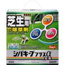 除草剤 シバキーププラスα粒剤 2kg 便利な計量カップと手袋付き