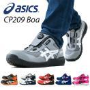 アシックス 安全靴 boa FCP209 (1271A029)