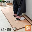 防水キッチンマット (幅45×長さ110cm) YKM-110F フローリング調ホットカーペット 木目調ホットカーペット 電気カーペット 床暖房カーペット