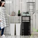 ゴミ箱上ラック 幅40-55 伸縮式 YPR-40(WH)...