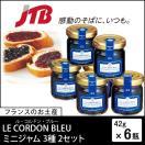 フランス お土産 LE CORDON BLEU(ル・コルドン・ブルー) ル・コルドン・ブルー ミニジャム6瓶セット コンフィチュール